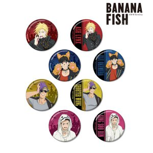 BANANA FISH トレーディング 描き下ろしイラスト ハロウィンVer. 缶バッジ 8個入りB...