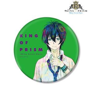 KING OF PRISM -Shiny Seven Stars- 香賀美タイガ 復刻ver. BI...