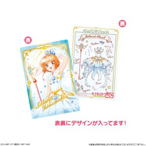 カードキャプターさくら クリアカード編 ウエハース2 20個入りBOX (食玩)[バンダイ]《発売済・在庫品》 amiami 02