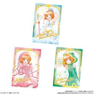 カードキャプターさくら クリアカード編 ウエハース2 20個入りBOX (食玩)[バンダイ]《発売済・在庫品》 amiami 03