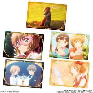 カードキャプターさくら クリアカード編 ウエハース2 20個入りBOX (食玩)[バンダイ]《発売済・在庫品》 amiami 06