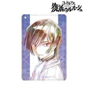 コードギアス 復活のルルーシュ ルルーシュ Ani-Art 1ポケットパスケース vol.3[アルマビアンカ]《発売済・在庫品》|amiami