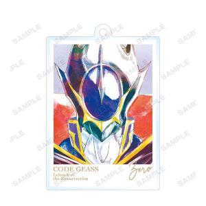 コードギアス 復活のルルーシュ トレーディング Ani-Art アクリルキーホルダー vol.3 9個入りBOX[アルマビアンカ]《01月予約》 amiami 03