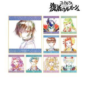 コードギアス 復活のルルーシュ トレーディング Ani-Art ミニ色紙 vol.3 9個入りBOX[アルマビアンカ]《在庫切れ》|amiami