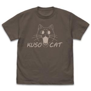宇崎ちゃんは遊びたい! KUSO CAT Tシャツ/CHARCOAL-S[コスパ]《11月予約》|amiami