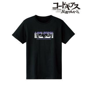 コードギアス 反逆のルルーシュ 「私はゼロ!」 Tシャツ メンズ S[アルマビアンカ]《在庫切れ》|amiami