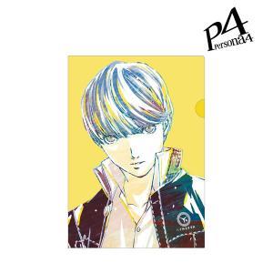 ペルソナ4 主人公 Ani-Art クリアファイル[アルマビアンカ]《発売済・在庫品》|amiami