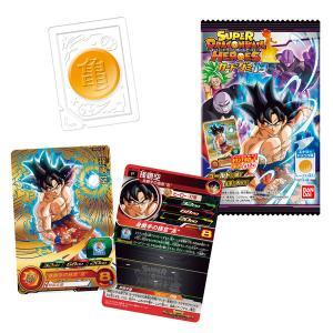 スーパードラゴンボールヒーローズ カードグミ13 20個入りBOX (食玩)[バンダイ]《発売済・在庫品》の画像