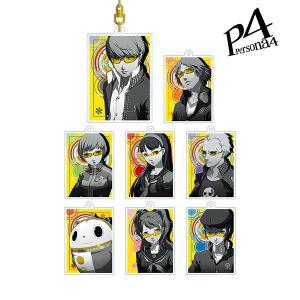 ペルソナ4 トレーディング アクリルキーホルダー 8個入りBOX[アルマビアンカ]《発売済・在庫品》|amiami