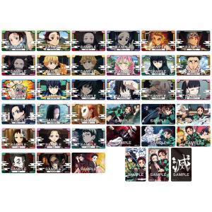 鬼滅の刃 デコステッカー3ガムつき 20個入りBOX (食玩)[エンスカイ]《発売済・在庫品》|amiami