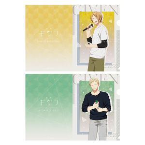 映画 ギヴン クリアファイルセット 春樹&秋彦 真冬BDver.[キャビネット]《04月予約》 amiami
