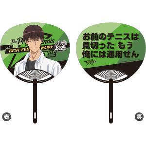 新テニスの王子様 うちわ 柳蓮二[ムービック]《発売済・在庫品》|amiami