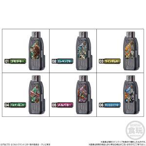ウルトラマントリガー SGガッツハイパーキー01 12個入りBOX (食玩)[バンダイ]《発売済・在庫品》の画像