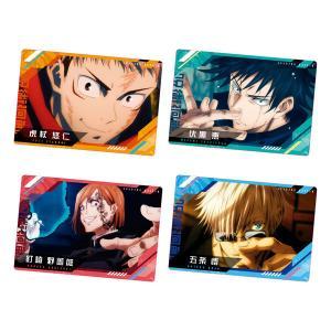 呪術廻戦 ウエハース3 20個入りBOX (食玩)[バンダイ]《10月予約》の画像