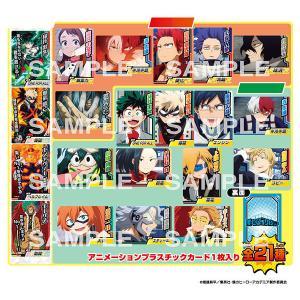 僕のヒーローアカデミア コレクターズカード4 20個入りBOX (食玩)[タカラトミー]《08月予約》の画像