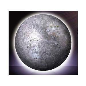 ジグソー 3D球体パズル 水星儀 -THE MERCURY- 60ピース(2003-392)[やのまん]《取り寄せ※暫定》|amiami