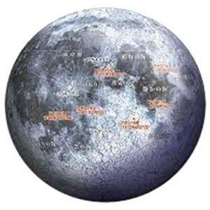 ジグソーパズル 3D球体 天体シリーズ 月球儀-THE MOON- 60ピース(2003-423)[やのまん]《取り寄せ※暫定》|amiami