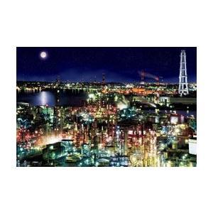 ジグソーパズル めざせパズルの達人(工場夜景・光るパズル) 幻想工場群-四日市コンビナート 1000ピース(12-506)[エポック]《発売済・在庫品》|amiami