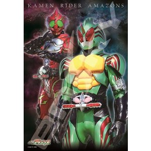 ジグソーパズル 仮面ライダーアマゾンズ 300ピース (300-1151)[エンスカイ]《取り寄せ※暫定》 amiami