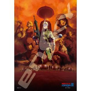 ジグソーパズル 機動戦士ガンダム THE ORIGIN III 暁の蜂起 300ピース(300-1162)[プレックス]《発売済・在庫品》|amiami