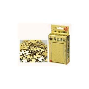 ジグソーパズル 地獄パズル 黄金地獄 108マイクロピース (M108-205)[ビバリー]《取り寄せ※暫定》|amiami