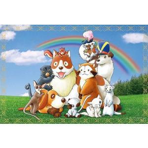 ジグソーパズル 世界名作劇場 虹色の夢  1000ピース(11-569S)[エポック]《発売済・在庫品》|amiami