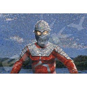 ジグソーパズル ウルトラセブン モザイクアート 1000ピース (1000T-54)[サンスター文具]《取り寄せ※暫定》|amiami