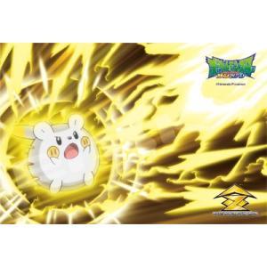 ジグソーパズル ポケットモンスター サン&ムーン スパーキングギガボルト 150ピース (150-580)[エンスカイ]《発売済・在庫品》 amiami