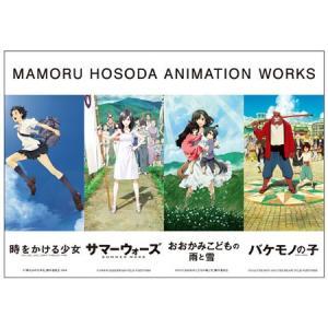 ジグソーパズル MAMORU HOSODA ANIMATION WORKS 世界最小1000ピース(TW1000-814)[テンヨー]《発売済・在庫品》 amiami