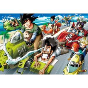 ジグソーパズル ドラゴンボール超 海岸線レース 1000ピース (1000T-67)[エンスカイ]《発売済・在庫品》|amiami