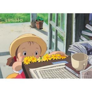 ジグソーパズル となりのトトロ メイのお花屋さん (108-232)[エンスカイ]《発売済・在庫品》|amiami