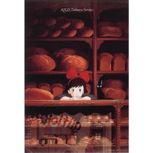 ジグソーパズル 魔女の宅急便 店番 (300-219)[エンスカイ]《発売済・在庫品》|amiami