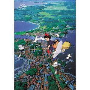 (箱破損特価新品)ジグソーパズル 魔女の宅急便 コリコ上空 (300-249)[エンスカイ]《発売済・在庫品》 amiami