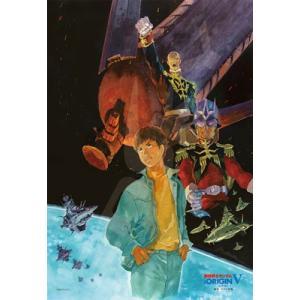 ジグソーパズル 機動戦士ガンダム THE ORIGIN V 一年戦争の幕開け 300ピース (300-1308)[プレックス]《発売済・在庫品》 amiami