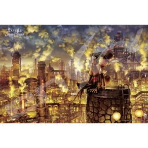 アートクリスタルジグソー えんとつ町のプペル 煙のうえにはホシがある 1000ピース (1000-AC007)[エンスカイ]《発売済・在庫品》 amiami