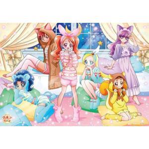 ジグソーパズル キラキラ☆プリキュアアラモード 星空のパジャマ☆パーティ 500ラージピース(500T-L16)[エンスカイ]《取り寄せ※暫定》 amiami