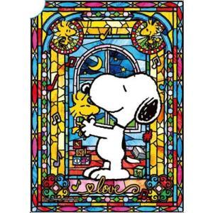 """ジグソーパズル""""クリスタル ジグソー""""スヌーピー ミュージックラブ 165ピース(CJP-050)[ビバリー]《発売済・在庫品》 amiami"""