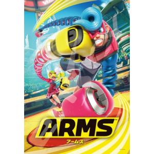 ジグソーパズル ARMS 300ピース(300-1310)[エンスカイ]《発売済・在庫品》 amiami