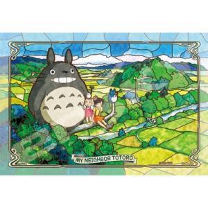 アートクリスタルジグソー となりのトトロ 五月晴れの日に 300ピース (300-AC036)[エンスカイ]《発売済・在庫品》|amiami