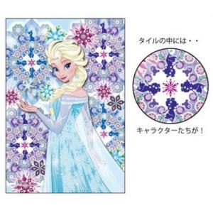 プリズムアートジグソーパズルプチ Disney クリスタルタイル‐エルサ‐ 70ピース(97-169)[やのまん]《発売済・在庫品》|amiami