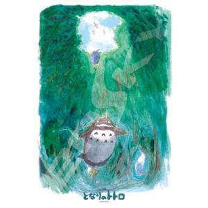 ジグソーパズル イメージアートシリーズ となりのトトロ 飛び立つトトロたち 300ピース (300-412)[エンスカイ]《発売済・在庫品》|amiami
