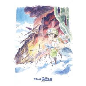 ジグソーパズル イメージアートシリーズ 天空の城ラピュタ ゴリアテ炎上 300ピース (300-413)[エンスカイ]《発売済・在庫品》|amiami
