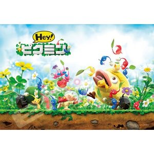 ジグソーパズル Hey!ピクミン 108ラージピース (108-L597)[エンスカイ]《発売済・在庫品》|amiami