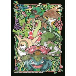 アートクリスタルジグソー ポケットモンスター TYPE:GRASS 208ピース(208-AC54)[エンスカイ]《発売済・在庫品》|amiami