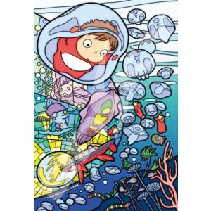 アートクリスタルジグソー 崖の上のポニョ 冒険のはじまり 126ピース(126-AC69)[エンスカイ]《01月予約》|amiami
