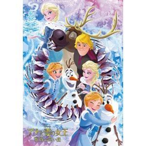 ジグソーパズル アナと雪の女王 だいすきなオラフ! 96ピース(DK-96-037)[テンヨー]《03月予約※暫定》 amiami