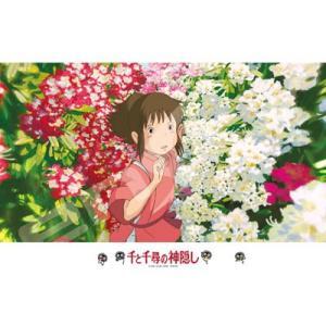 ジグソーパズル 千と千尋の神隠し 花咲く庭を 300ピース (300-416)[エンスカイ]《発売済・在庫品》|amiami