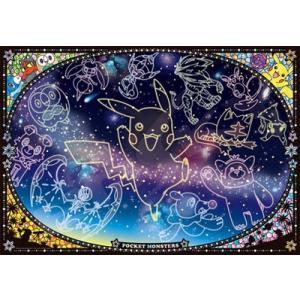 ジグソーパズル ポケットモンスター 星空を見上げれば 1000ピース (1000T-93)[エンスカイ]《03月予約》 amiami