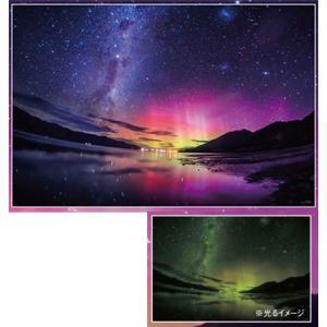 ジグソーパズル(光るパズル) 天空物語 KAGAYA 銀河の果ての南極光(ニュージーランド) 1000ピース (10-1307)[やのまん]《03月予約※暫定》 amiami