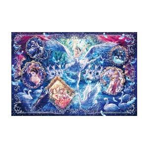 ジグソーパズル ファンタジックアート・おにねこ(光るパズル)白鳥の湖物語 1000ピース (12-056)[エポック]《03月予約※暫定》|amiami